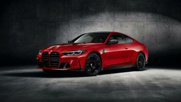 BMW M4 design study wears retro red (PHOTO)